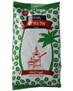 AL NACHLAH BLACK GROUND COFFEE WITH CARDAMOM - 250GR